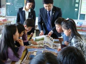 亘理町長瀞小学校